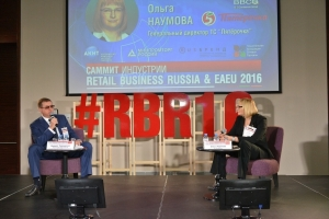 Registration to Retail Business Russia & EAEU 2017 is open now